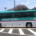 東京-仙台の高速バス乗車記(楽器可の記載あり)